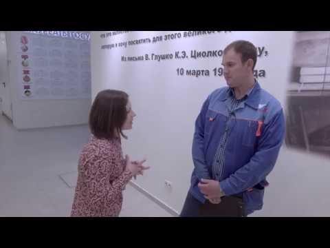 Профессия: Инженер-энергетик