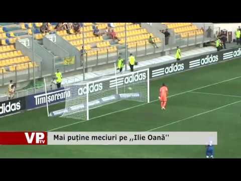 """Mai puține meciuri pe ,,Ilie Oană"""""""