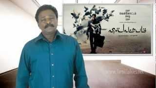 Viswaroopam Banned News and report | Viswaroopam, Kamal Hassan - TamilTalkies