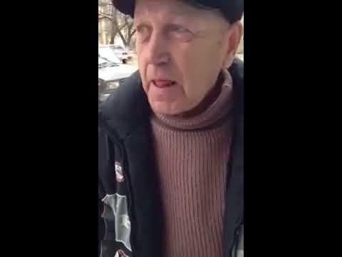 Дед ржет рассказывает анекдот