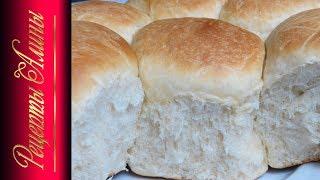 Рецепт идеального хлеба . Очень вкусный домашний хлеб.Рецепты Алины.