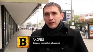 Видеообзор BitNovosti.com: Выпуск 13-2016