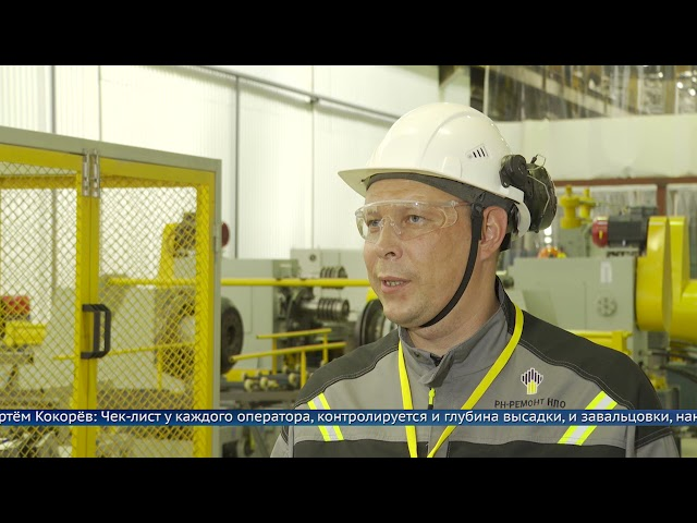 В АНХК запустили производство бочкотары
