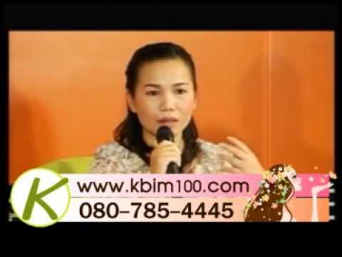 วิดีโอ Elena Malysheva สดโรคสะเก็ดเงินยองใย