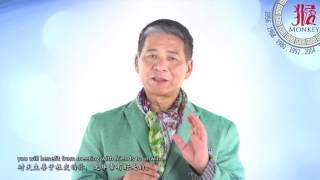 2017 Monkey Zodiac Forecast by Grand Master Tan Khoon Yong