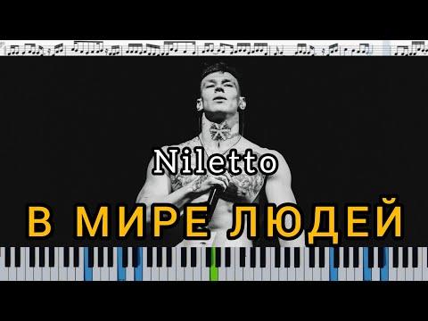 NILETTO - В мире людей (кавер на пианино + ноты)