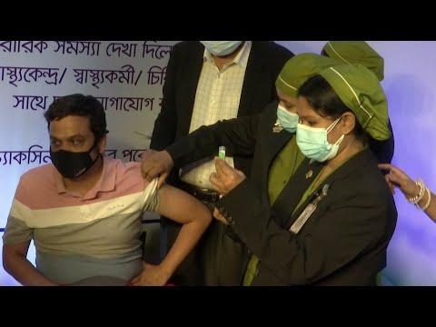 Bangladesh starts coronavirus vaccination drive