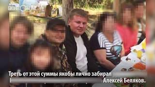 Подозреваемые в хищении пособий декретниц объявлены в розыск