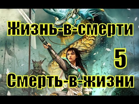 Падший ангел из героев меча и магии 5