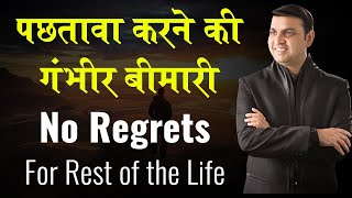 High Power Motivation | Rajasthan Get Ready | Winners Business Mantra