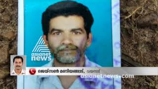 Farmer from Wayanad suicide due to debt