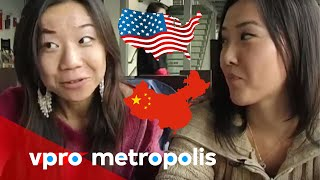 American Born Chinese go back to China - vpro Metropolis