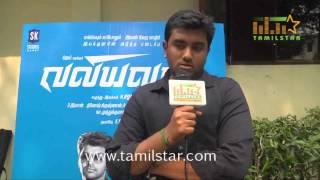 Raja Mohan at Valiyavan Movie Movie Audio Launch