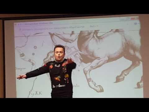 Прогноз астрологов о будущем для украины