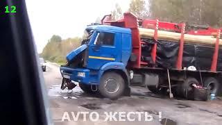 Подборка аварий № 27.
