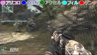 [実況動画]CoD・MW3_PART18~ゲンタ恋愛物語 - YouTube