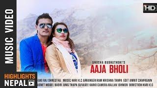 Aaja Bholi - New Nepali Adhunik Song 2018/2075 | Anusha Budhathoki