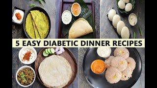 EASY DIABETIC DINNER RECIPES   5 DIABETIC DINNER RECIPES