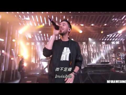 中文歌詞)LINKIN PARK 聯合公園 - Invisible Live 2017