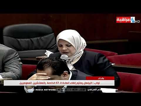 شاهد بالفيديو.. نشرة اخبار الثامنة مع ندى لؤي و غسان عدنان 2019/9/11