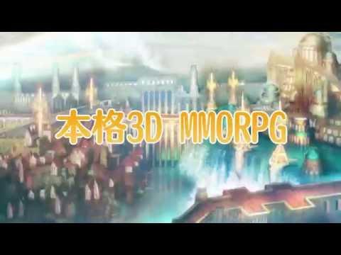 Video of RPG セレスアルカ オンライン【ロールプレイング】