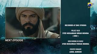 Kurulus Osman Urdu - Season 02 - Episode 104 Teaser - Har Pal Geo