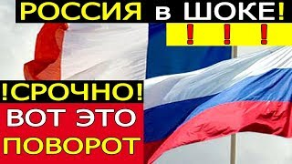 РОССИЯ в ШОКЕ!!! ВОТ это ПОВОРОТ!!! ПАВЛЕНСКИЙ СНОВА на СВОБОДЕ!!!