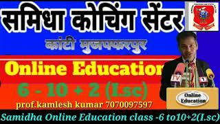 Online online education class -6se 10 + 2 Tak - 10