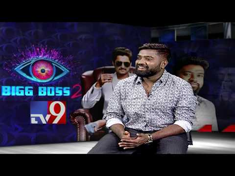 Bigg Boss Telugu 2 : Roll Rida shares his experience in bigg house –  Exclusive
