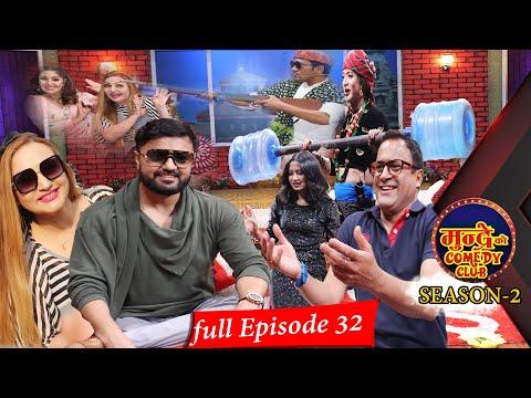 Mundre ko comedy club season 2 episode 32 ramesh upreti and bipana thapa full episode