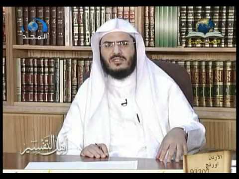 أهل التفسير الإمام يحي بن سلّام البصري