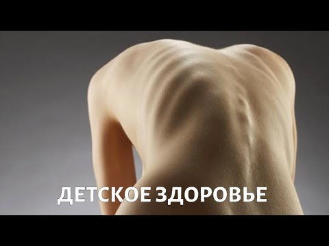 Verfahren zur Behandlung von Diabetes Jurij Zakharov