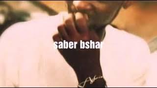تحميل اغاني محمود عبدالعزيز \ حمام الغصون MP3