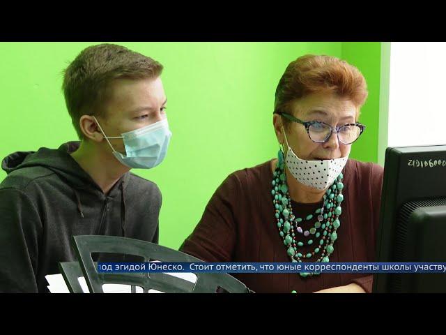 Ролик об Ангарске победил на Всероссийском конкурсе «Школьный формат 2020»