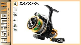 Катушка daiwa 17 exceler lt 4000-c