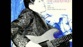 """""""Please Don't Bother Me Anymore"""" - Shin Joong Hyun (Golden Grapes)"""
