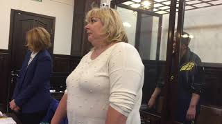 Решение суда по продлению ареста Александру Мамонтову