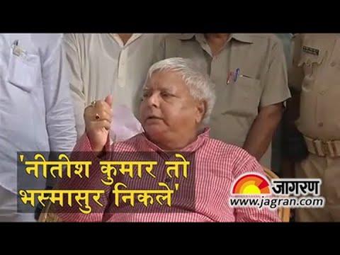 'नीतीश कुमार तो भस्मासुर निकले': Lalu Prasad yadav