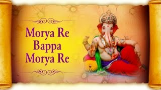 Bappa Morya Re by Suresh Wadkar