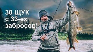 Андреи питерцов рыбалка