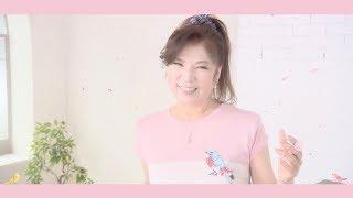 八代亜紀「だいじょうぶ」MV