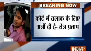 'Can't live with her anymore', says Tej Pratap Yadav