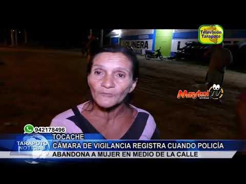 TARAPOTO NOTICIAS: CÁMARA DE VIGILANCIA REGISTRA C