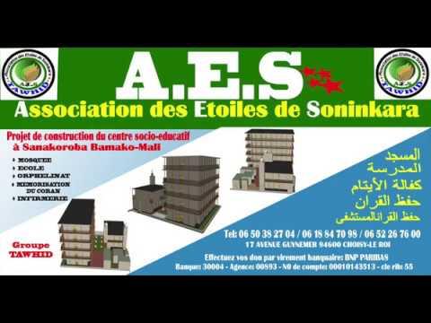 JUILLET 2017 Association des Etoiles de Soninkara