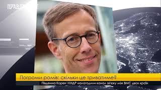 Правда тижня на ПравдаТут за 01.07.18