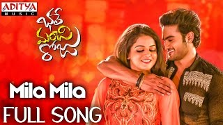 Mila Mila song Lyrics - bhale manchi roju