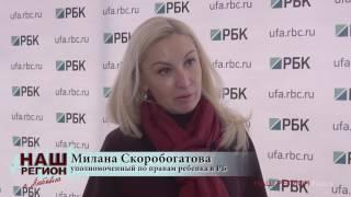 """Милана Скоробогатова: """"Научитесь жить в любви"""""""