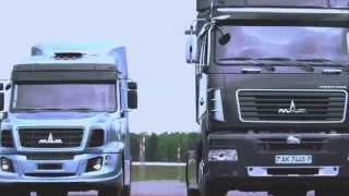 MAZ - fifth-wheel tractors, drop-side trucks, chassis
