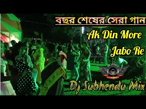 Download Akdin More Jabo Re( New Slyle Dance Mix) Dj Subhendu Mix HD Mp4 3GP Video and MP3