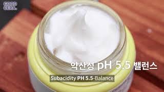 Крем для лица Good Cera Super Cream превью видео 1